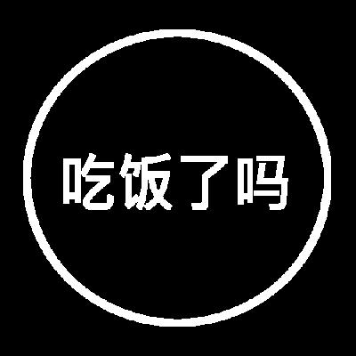 Schriftzeichen Image