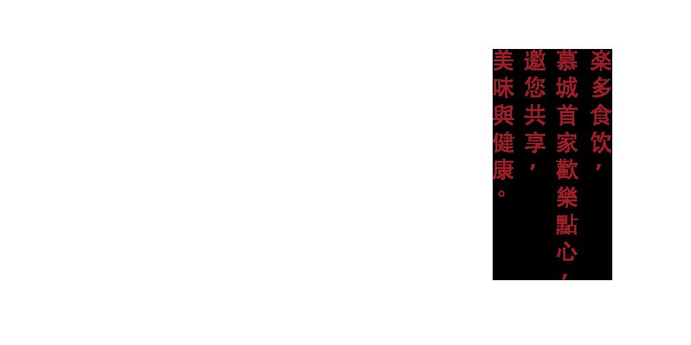 LeDu Schriftzeichen 01